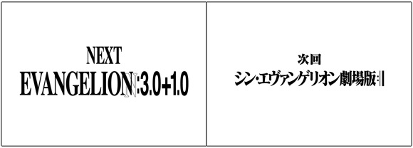 Animes 2017