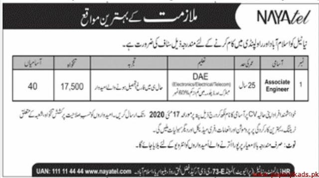 Nayatel Fiber Networks Islamabad Jobs 2020