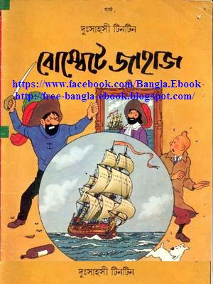 OF THE LEOPARD PDF DOWNLOAD FREE RUDRAPRAYAG MAN-EATING