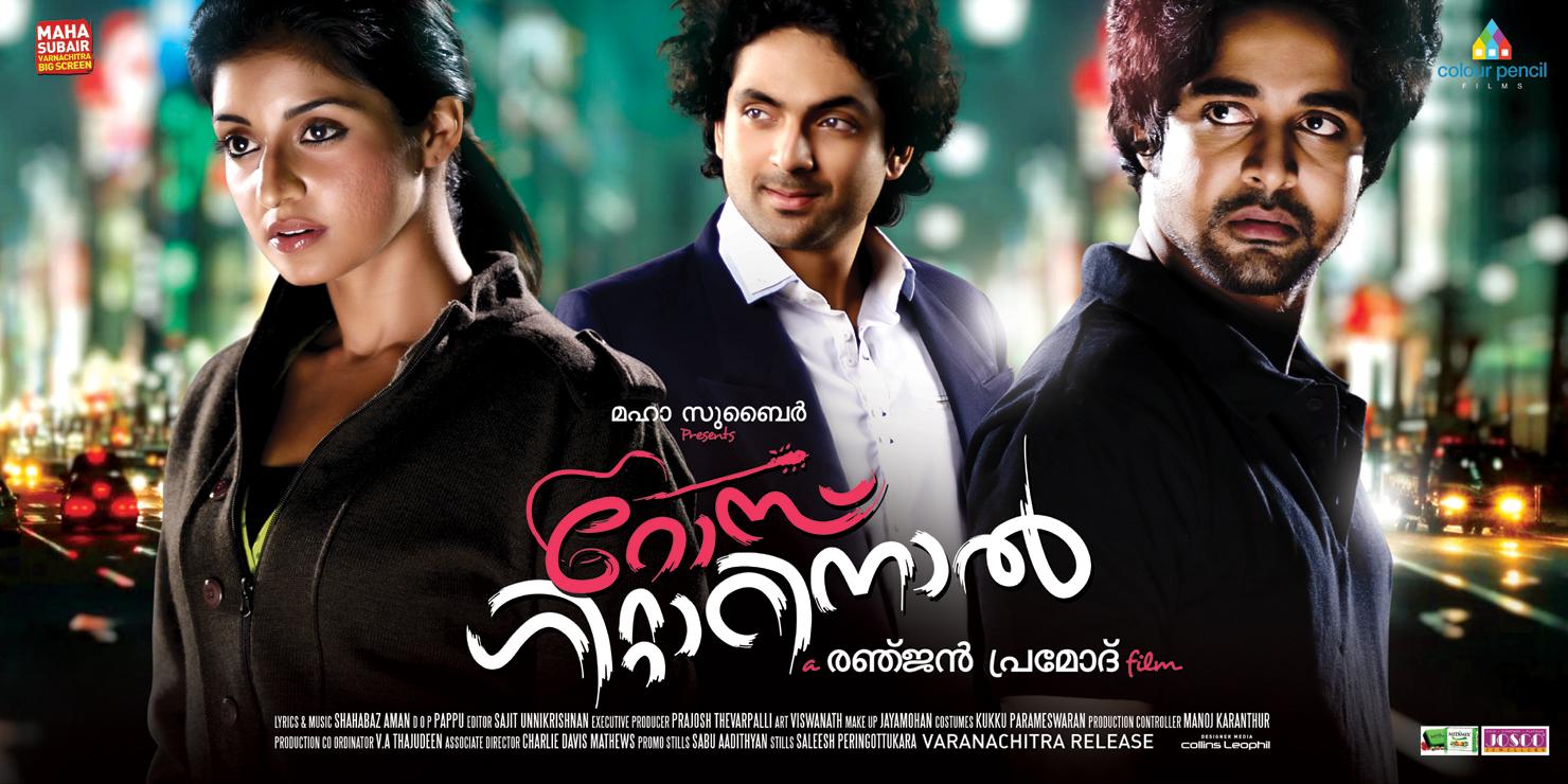 utorrent malayalam movies free download 2017