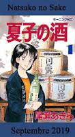 http://blog.mangaconseil.com/2019/04/a-paraitre-natsuko-no-sake-en-septembre.html