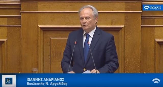 Ανδριανός στη Βουλή: 80.000 τόνοι πορτοκάλια επλήγησαν από κηλίδωση στην Αργολίδα - Ανάγκη άμεσης αποζημίωσης