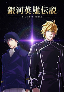 Ginga Eiyuu Densetsu: Die Neue These – Kaikou الحلقة 08 مترجم اون لاين