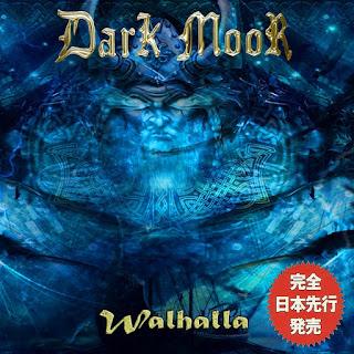 dark moor ancestral romance download blogspot