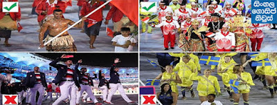 The best and worst outfits at the Rio Olympics opening ceremony