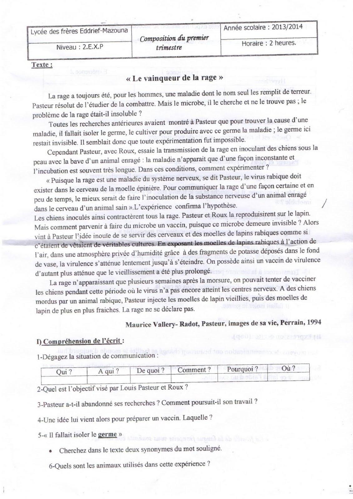 السنة الثانية ثانوي, اللغة الفرنسية للسنة 2 ثانوي,