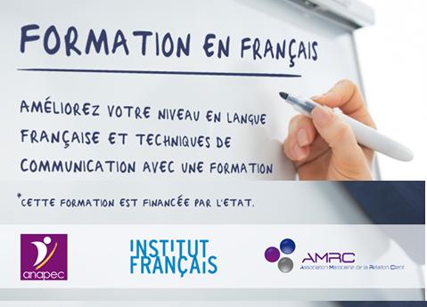 هــــــام : دورة تكوينية مجانية في اللغة الفرنسية والتواصل بالمعهد الفرنسي بعدة مدن, سارعو للإستفادة