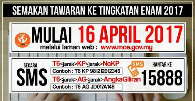 You may check your form six offer online from 16 April to 12 May 2017 using the online application or SMS.