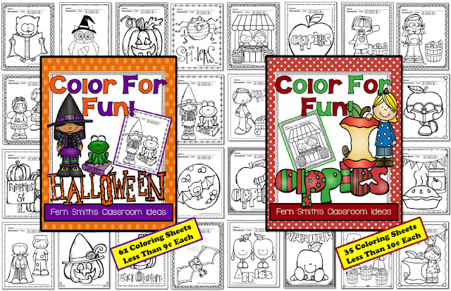 Fern Smith's Classroom Ideas Color For Fun Fall Four Pack at TeacherspayTeachers. TPT.