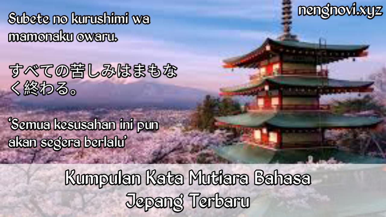 Kata Kata Penyemangat Bahasa Jepang