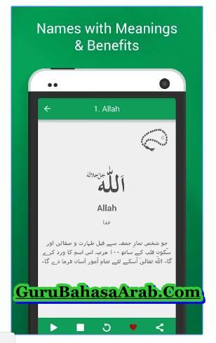 Aplikasi Android Bahasa Arab Asmaul Husna