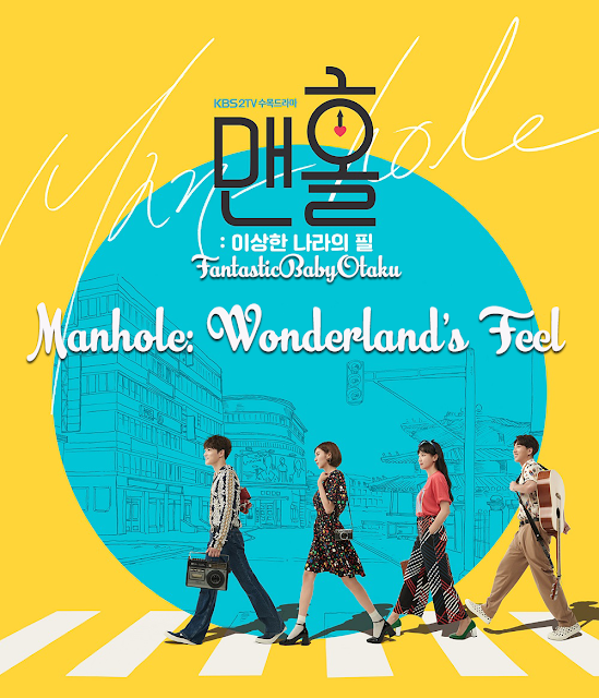 Manhole: Wonderland's Feel