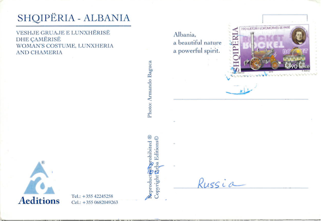 stamps of Albania