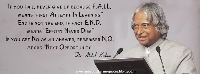 Best Quotes And Thoughts Famous Motivational Quotes From Abdul