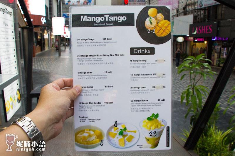 【曼谷美食】Mango Tango。號稱泰版 Ice Monster 芒果甜品
