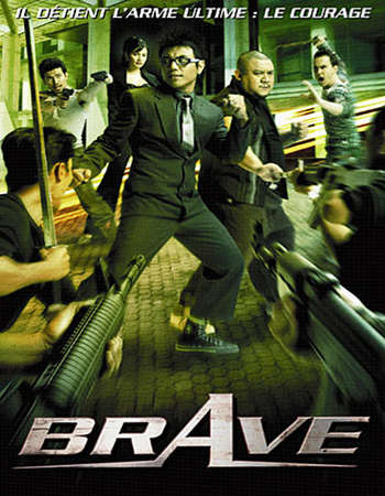 Brave 2007 Hindi Dual Audio DVDRip Full Movie Download
