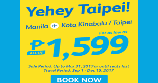 cebu pacific taipei promo fare 2017