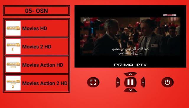 تطبيق مخفي في غوغل بلاي تستطيع من خلاله مشاهدة جميع قنوات الأفلام مترجمة بالعربية و قنوات رياضية مشفرة مجاناً