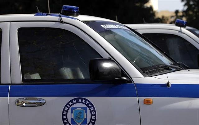 www.nomosnews.gr, Νόμος και Τάξη
