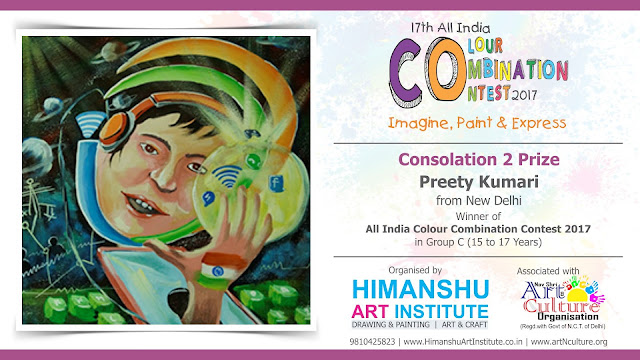 Consolation 2 Prize Winner  Preety Kumari from New Delhi in All India National Level Painting Competition for Kids