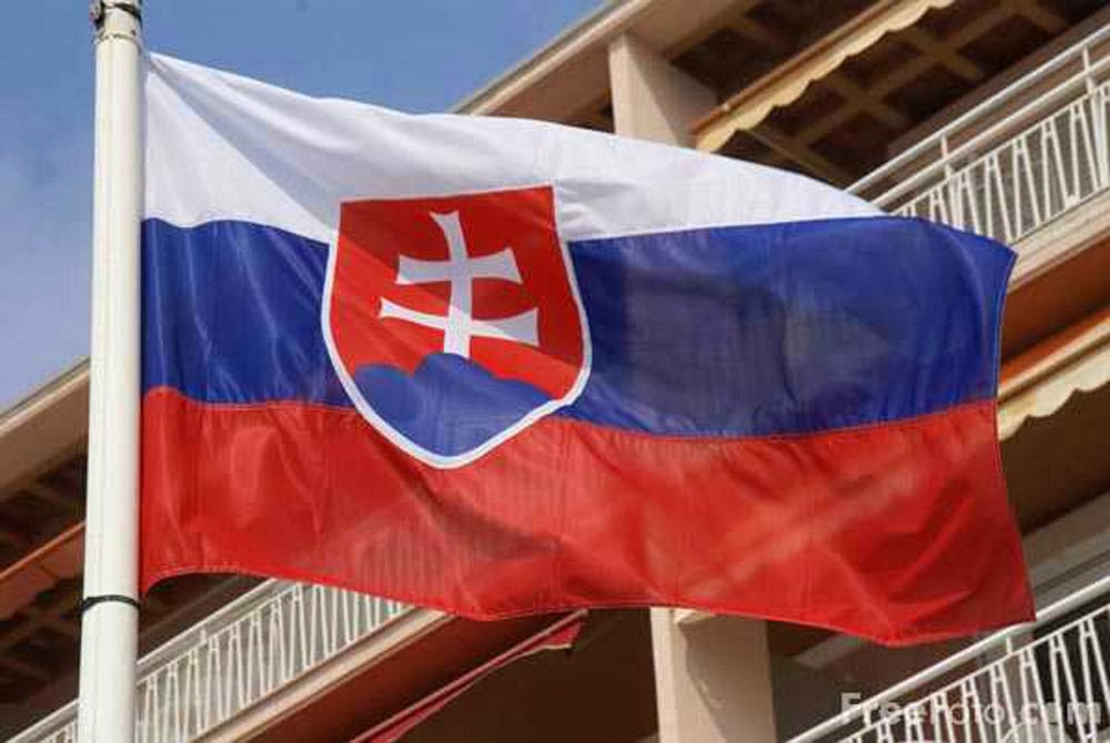 Graafix!: Flag of Slovakia