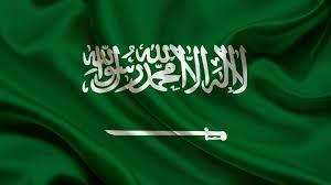أخبار السعودية اليوم الخميس 10-11-2016, أهم أخبار السعودية العاجلة اليوم 11 نوفمبر 2016