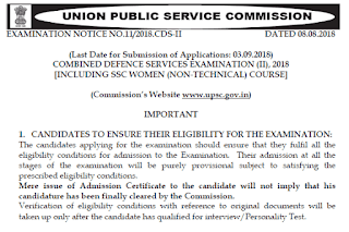 UPSC CDS II Exam 2018 Notification Released - Check it now