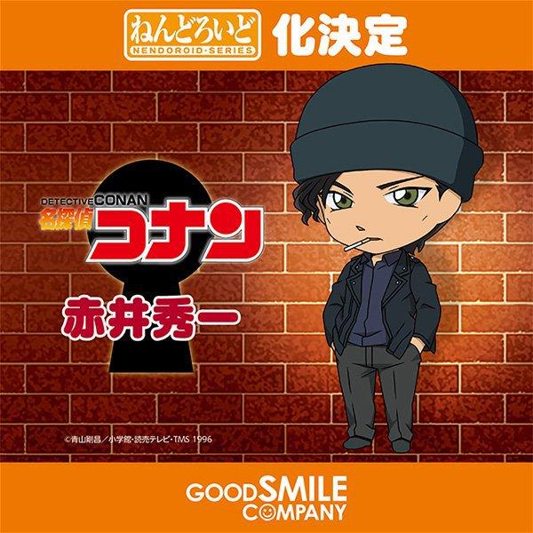 """Shuichi Akai de """"Detective Conan"""""""