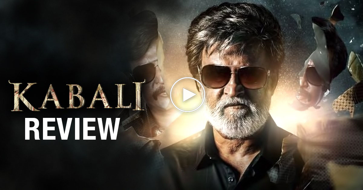 Kabali Telugu Movie Review and Rating !!, Kabali Review, Kabali Public Talk, Kabali Latest News