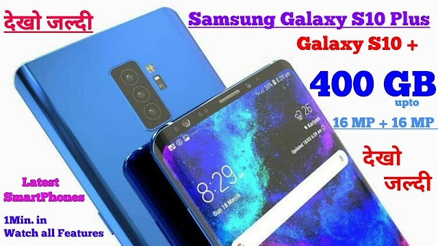 Samsung Galaxy S10 Plus ! Galaxy S10 Plus - Will Have A New Killer Feature!!