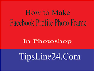 How to Make Facebook Profile Photo Frame
