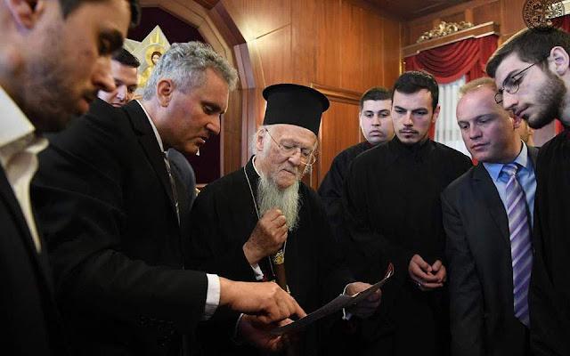 Η Εκκλησία των Σκοπίων εγκαταλείπει το «Μακεδονία» και ζητά να επιστρέψει στο Οικουμενικό Πατριαρχείο