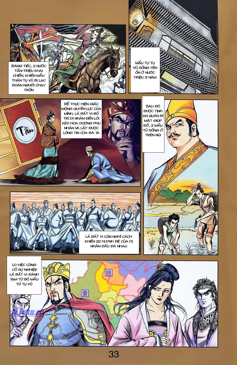 Tần Vương Doanh Chính chapter 4 trang 5