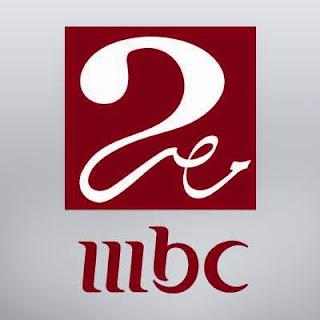 mbc masr2