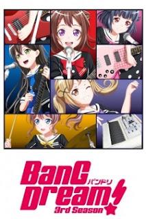 الحلقة  3 من انمي BanG Dream! 3rd Season مترجم بعدة جودات