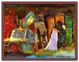"""HAED AISQS 15724 """"QS HH Lancelot Guinevere"""""""