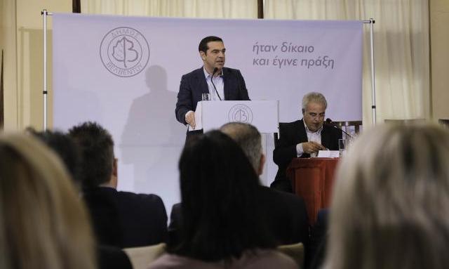 Αλέξης Τσίπρας: Το ΔΝΤ φεύγει, πλέον ορίζουμε εμείς το μέλλον μας – Video