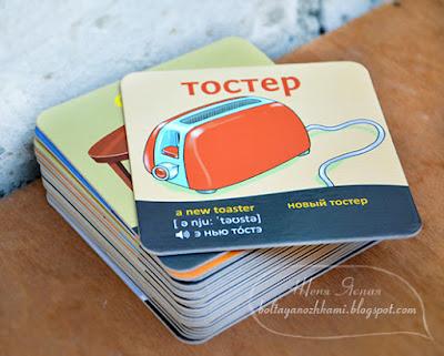 игры на английском для детей, карточки английских слов