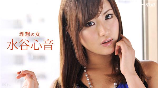 JAV Free HD online 1pondo 092416_391 Kokone Mizutani