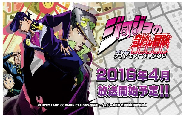 Download Anime JoJo no Kimyou na Bouken Diamond wa Kudakenai [Subtitle Indonesia]