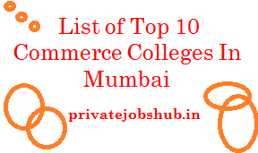 List of Top 10 Commerce Colleges In Mumbai