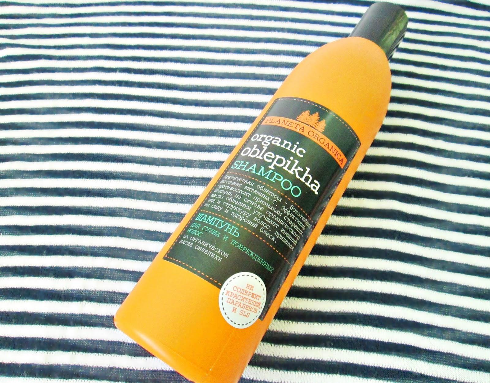 Planeta Organica rokitnik szampon