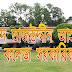 শহীদ তাজউদ্দীন অাহমদ ডিগ্রি কলেজ সরকারিকরণ!!