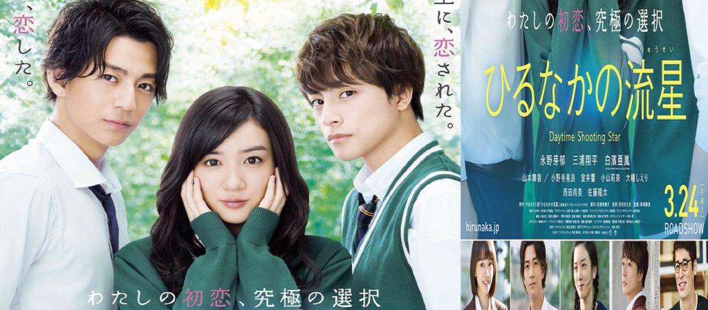 Film Drama Romantis Jepang Terbaik 2017! Movie Populer Rating Tinggi