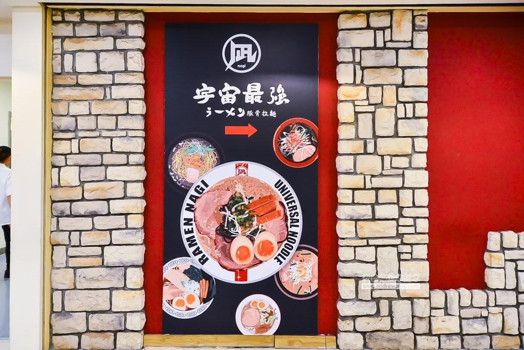 信義區拉麵,日本冠軍拉麵,信義區推薦好吃拉麵,象山站拉麵,市政府站拉麵