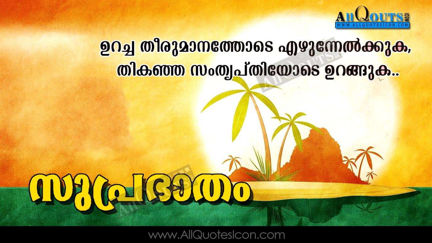 Good Morning Hd Images With Malayalam Quotes Imaganationfaceorg