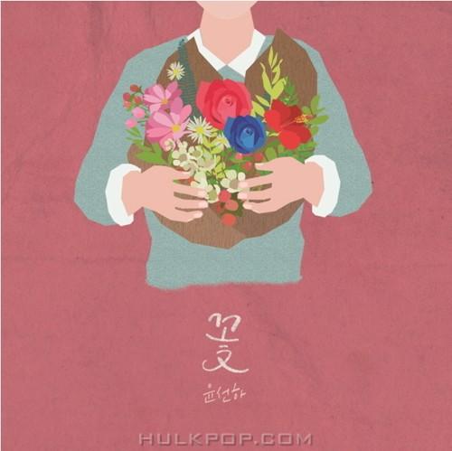Seonha Yun – 꽃