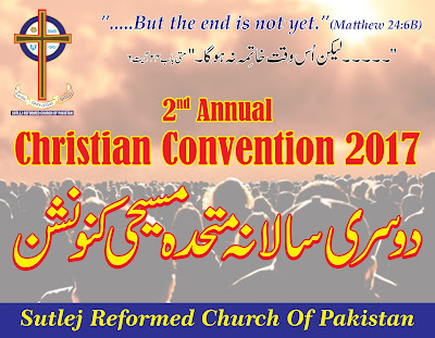 Let us prepared to welcome our Lord Jesus Christ! Rev. Arslan Ul-Haq