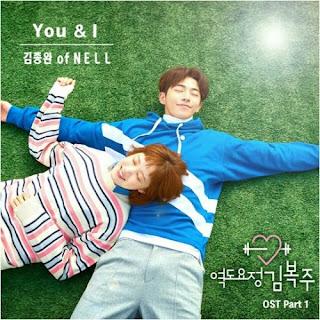 舉重妖精金福珠-線上看-OST Part.1 金鐘萬-YOU&I