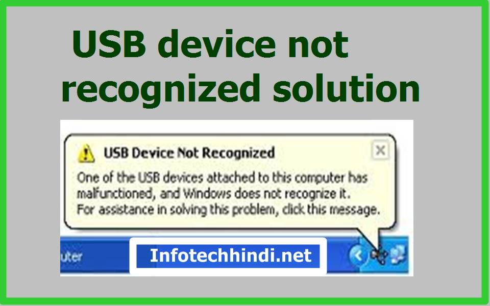 USB device not recognized solution